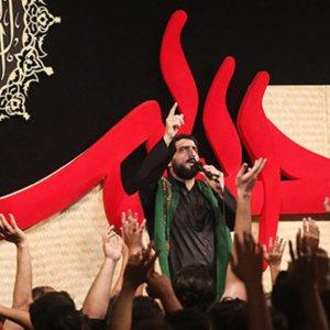 مجید بنی فاطمه - شب اول محرم (1)
