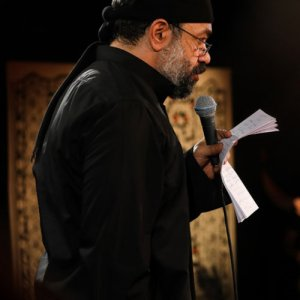 محمود کریمی - شب دوم محرم (2)