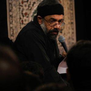 محمود کریمی - شب ششم محرم (2)