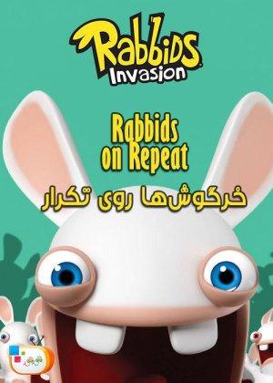 حمله خرگوشها - خرگوشها در تکرار
