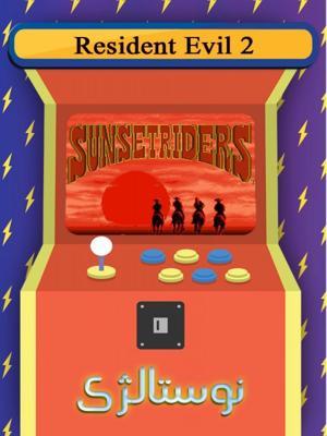 نوستالژی - Sunset Riders