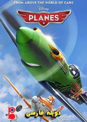 هواپیماها 1