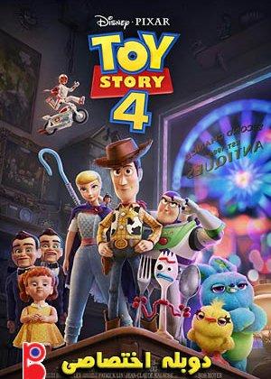 داستان اسباب بازی ها 4