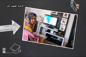 مدرسه اینترنتی - -ادبیات فارسی 9 و مطالعات اجتماعی 8ام