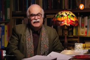 مدرسه تلویزیونی ایران - مقطع متوسطه اول - زنده
