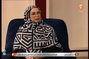 مدرسه تلویزیونی ایران - مقطع متوسطه دوم