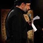محمود کریمی - شب دوم محرم (5)