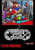 نقد بازی - Super Mario Odyssey